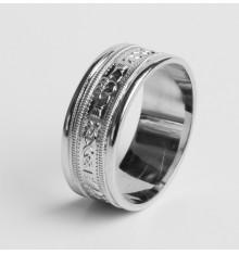 Ardri Ladies Wedding Ring