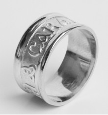 Gents Anam Cara Ring with trims