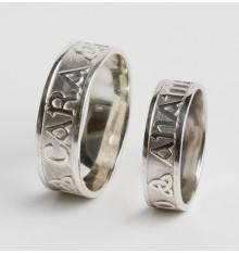 14 Carat  White Gold Anam Cara Wedding Ring Set
