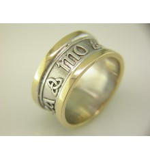 Gents Anam Cara Ring with wide trims