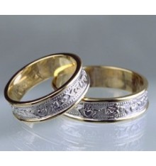 14 Carat Gold Claddagh Wedding Ring Set
